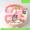 Bánh kem vẽ 2D 0050