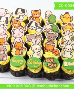 Bánh CupCake Dành Cho Bé Thích Động Vật MS CC-0034
