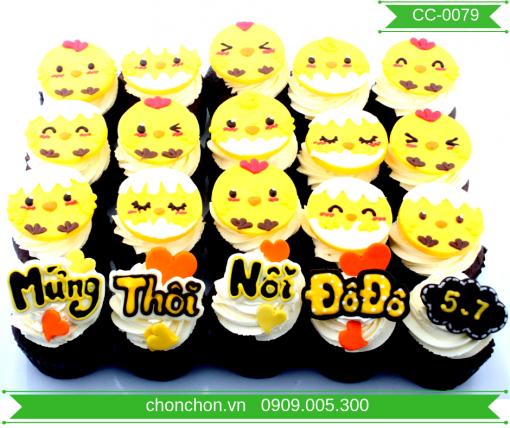 Bánh CupCake Dành Cho Bé Tuổi Gà Dễ Thương MS CC-0079