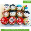 Bánh CupCake Dễ Thương Dành Cho Mẹ Gia Đình MS CC-0010