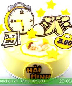 Bánh Kem Dễ Thương Cho Bé  MS 2D-0107