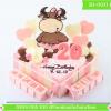 Bánh Kem Dễ Thương Dành Cho Bé Gái Tuổi Trâu MS 2D-0031