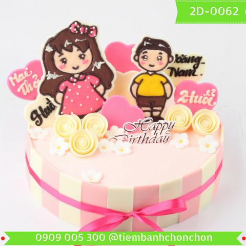 Bánh Kem Dễ Thương Dành Cho Hai Anh Em Gái MS 2D-0062