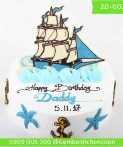 Bánh Kem Dễ Thương Dành Cho Người Yêu Biển MS 2D-0025
