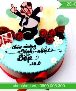Bánh Kem Dễ Thương Dành Tặng Cho Sếp MS 2D-0151