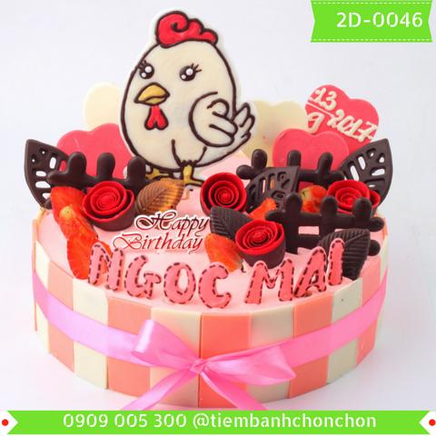 Bánh Kem Sinh Nhật Dành Cho Bé Tuổi Gà Dễ Thương MS 2D-0046