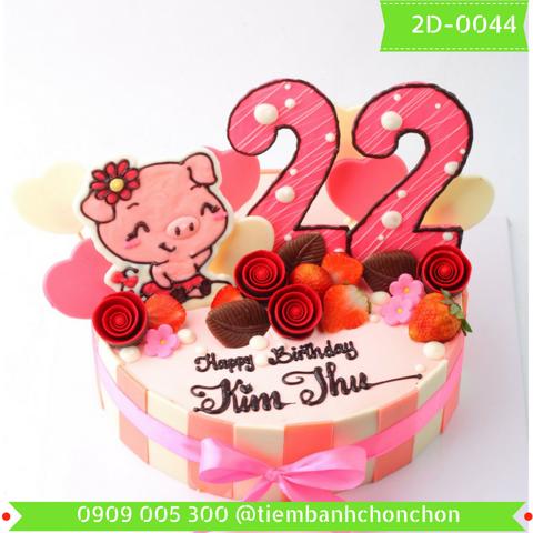 Bánh Kem Sinh Nhật Dễ Thương Dành Cho Bé Gái Tuổi Heo MS 2D-0044