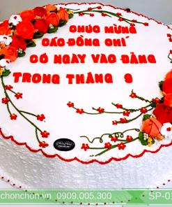 Bánh Kem To Dành Cho Doanh Nghiệp MS SP-0123