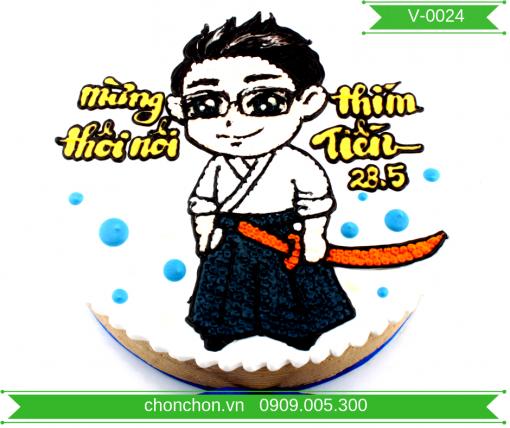 Bánh Kem Vẽ Dễ Thương Cho Bé Trai MS V-0024