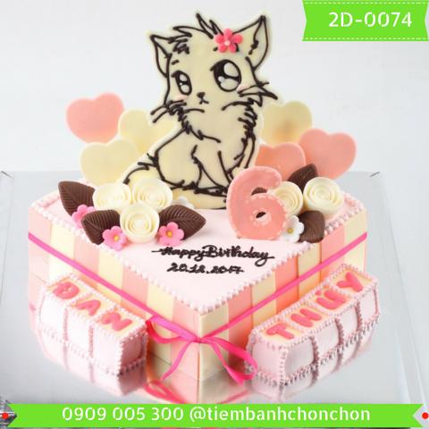 Bánh Sinh Nhật Dành Cho Bé Gái - Bạn Gái Tuổi Mèo Dễ Thương MS 2D-0074