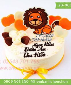 Bánh sinh nhật hình con sư tử hình thú tặng bé trai tặng bé gái MS 2D-0010